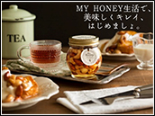 MY-HONEY